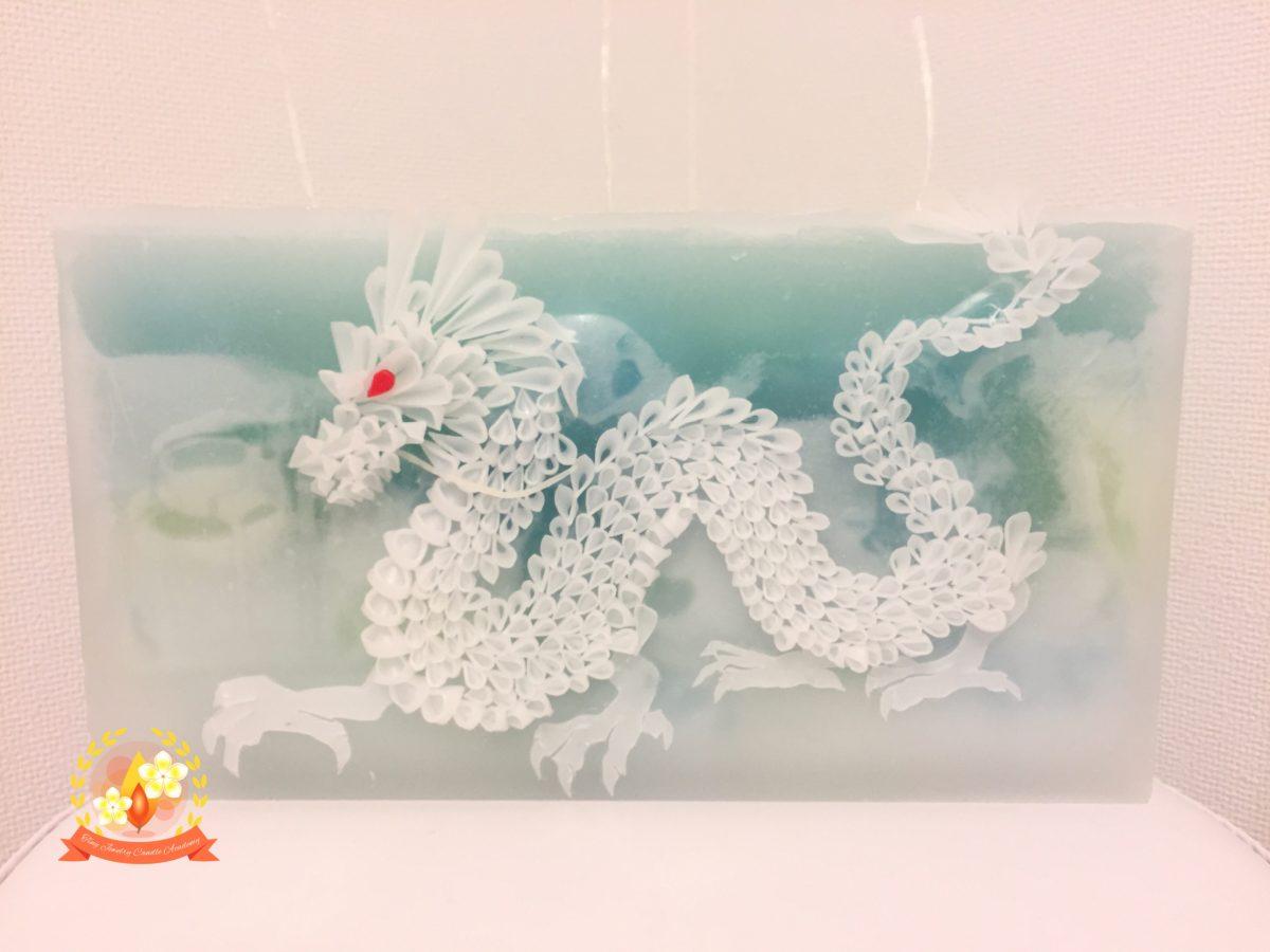 龍キャンドル,芸術