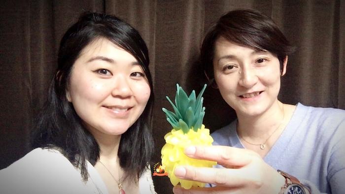 【パイナップルキャンドル体験レッスンご感想】「前から気になっていていつか教えていただきたいと思っていた」Fさん、40代主婦(東京都)