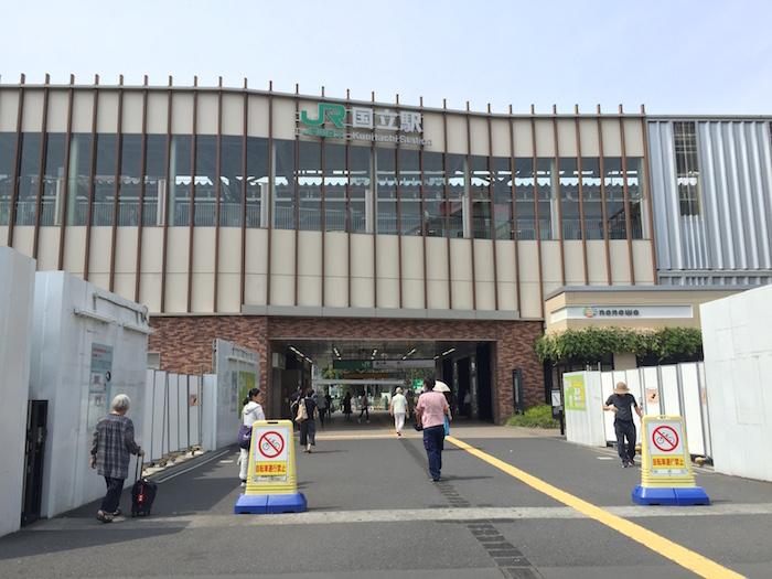 キャンドル教室,国立,東京
